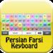 Persian Farsi Keyboard
